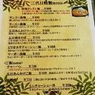 タンメン 700円@皐月(千葉県 香取市)の記事より