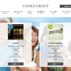 【制作実績】スタッフのキャラクターを大切にしている美容室Webサイトの画像