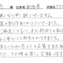 ゆめこい~夢見る魔法少女と恋の...