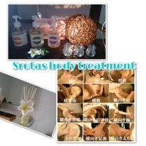 ●体内解毒・浄化スロータスボディコース 90分~120分のご案内の記事に添付されている画像