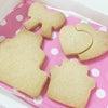 ♡ティファニーカラーのアイシングクッキー♡の画像