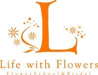 Life With Flowers(ライフウィズフラワーズ)ロゴマーク