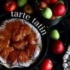 アップルパイとタルト・タタン♫の画像