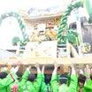 【播州秋祭り2018】大塩天満宮秋季例祭・本宮