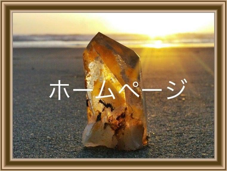 HealingStoneLab