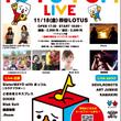 TO-FU POP!