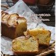 安納芋&紅玉林檎のパ…