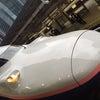 無意味な新幹線の座席・・・の画像