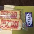 日本銀行訪問♪
