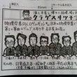 10/30 名古屋コ…