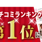 【京都市・伏見区からご来店】間もなく4年。やっぱり継続なのだ!エラ張りが改善した小顔矯正。の記事より