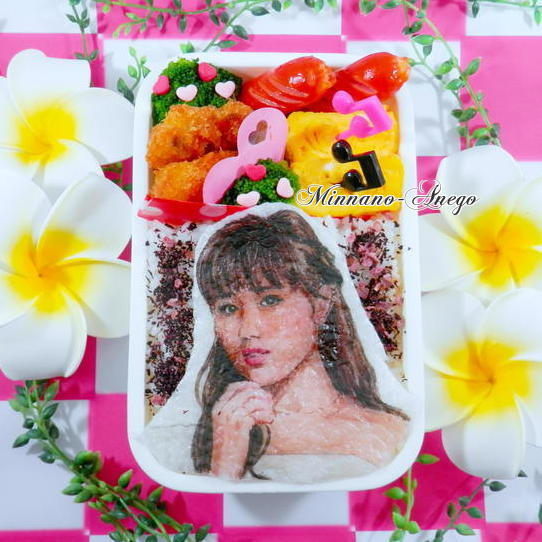 E,girls Flower 鷲尾伶菜 可愛い和菓子