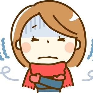 温活のつよ~い味方!今年の寒さ対策にはイオンドクターを!!の画像