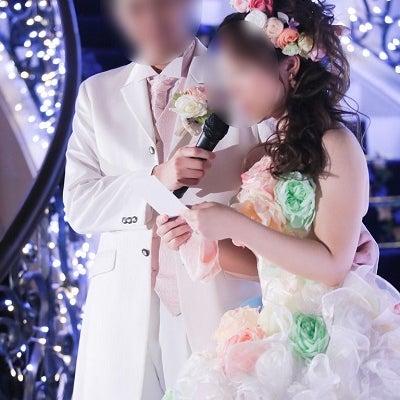 当日レポ44*披露宴⑲弟が号泣した花嫁の手紙の記事に添付されている画像