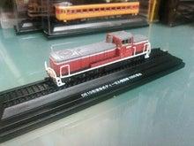 DE10形液体式ディーゼル機関車1000番代