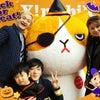 20th KAWSAKI Halloween 川崎ハロウィン@ラチッタデラへ♡の画像