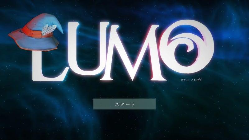 lumo7
