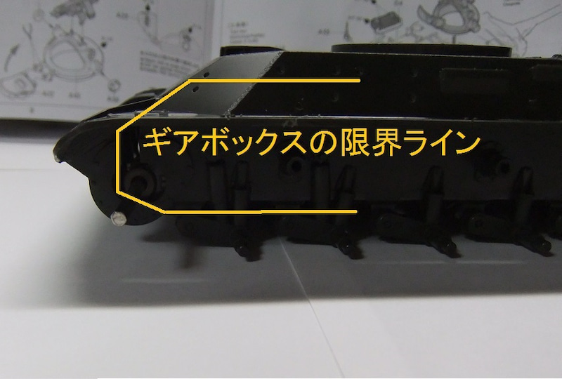 動くぞ!素人のプラモデル戦車道Episode 11-2 陸上自衛隊61式戦車 (動力組込編)