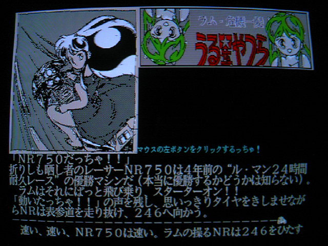 X68_UruKiG0201