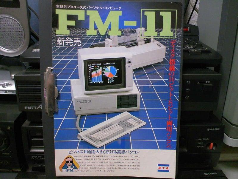 X68_UruKiG0004c