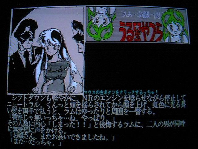 X68_UruKiG0211