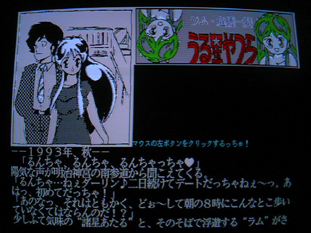 X68_UruKiG0100