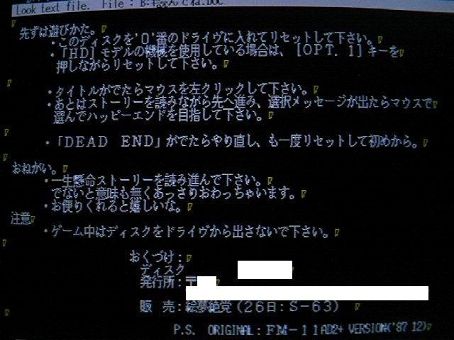 X68_UruKiG0003s