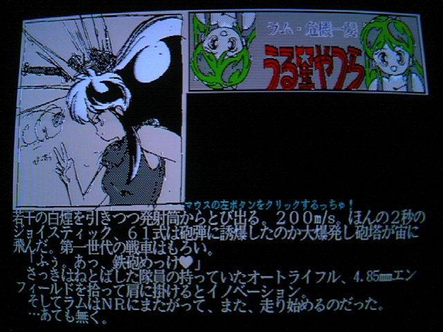 X68_UruKiG0383