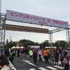 ピンクウオーク IN 戸田市 だよー!の画像