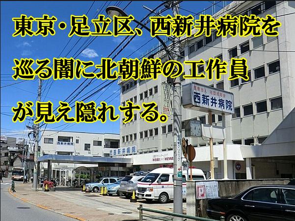 土台人とは、朝鮮民主主義人民共...