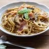 麺つゆで失敗なし!レンコンと椎茸の和風パスタの画像