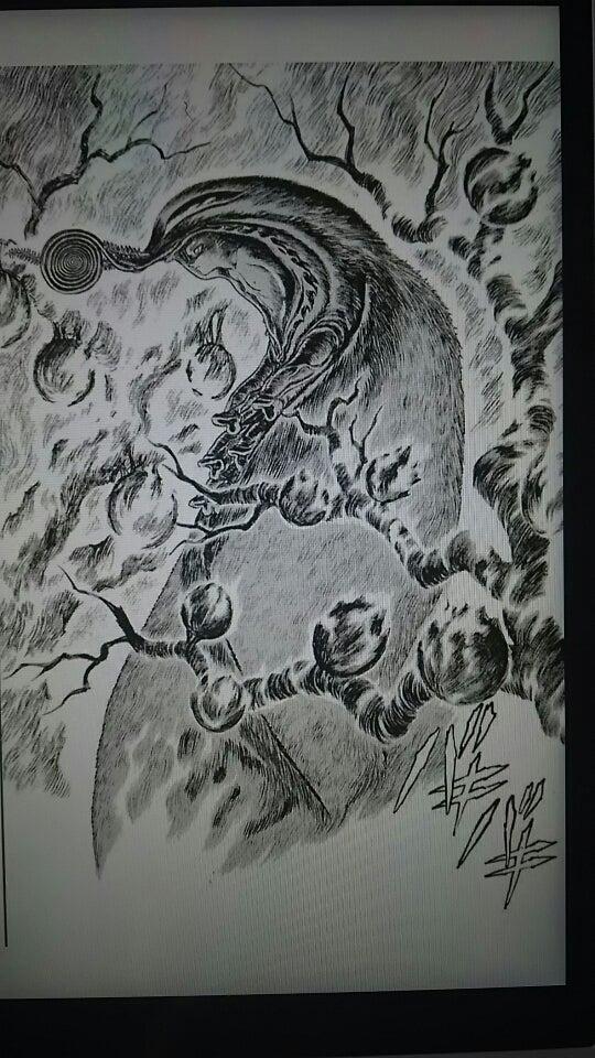 ベルセルク 16 (ヤングアニマルコミックス)Kindle版