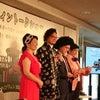 すごい出演者そろう豊島園イベントに参加してきました〜の画像