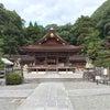 出雲大神宮、籠神社、真名井神社と太郎坊さん古事記の入り口講演会の画像