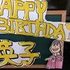 うれしい誕生日の画像