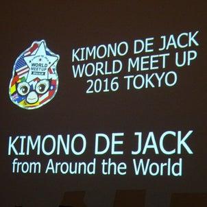 キモノジャック世界大会の画像