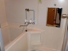 豊岡125-302浴室