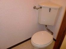 豊岡125-302トイレ