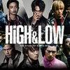 High & Lowの画像
