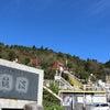 家族で筑波山に挑戦!つくばねオートキャンプ場①の画像
