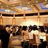 株式会社くわこや パルファンパーティーの画像
