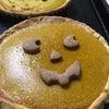 今月最後のレッスンはケーキ教室でかぼちゃのハロウィンタルトでした〜^ ^の画像