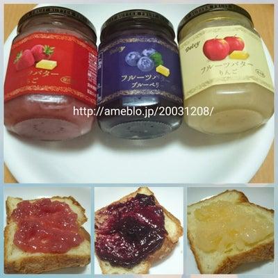 Delcy フルーツバター(いちご、りんご、ブルーベリー)の記事に添付されている画像