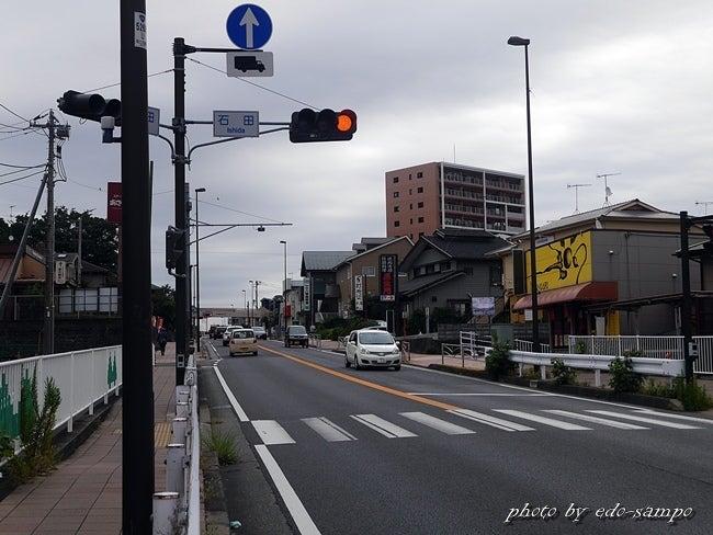 地元の大山街道59 愛甲宿編~こ...