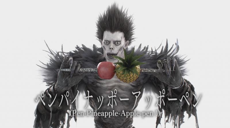エル 知っ てる か 死神 は りんご しか たべ ない