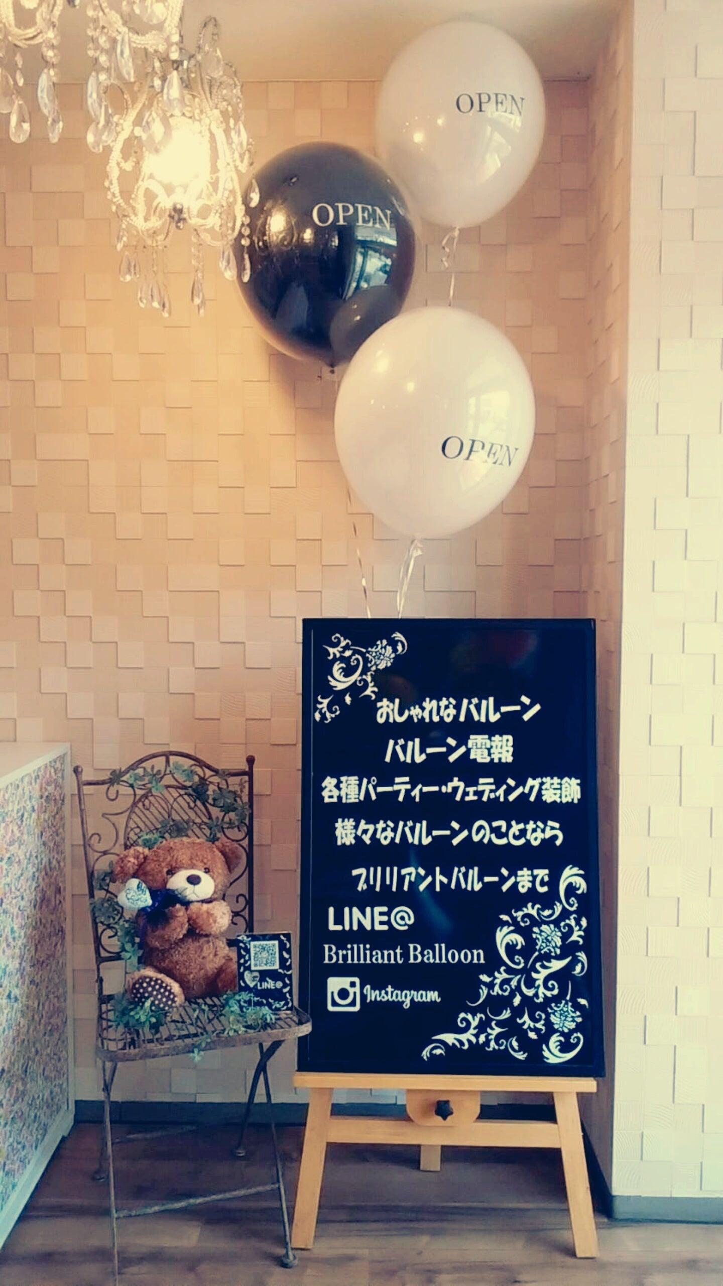 おしゃれなバルーン電報、イベント・ウェディングバルーン装飾の事なら大阪、和歌山のブリリアントバルーン