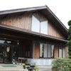 家族で筑波山に挑戦!つくばねオートキャンプ場②の画像