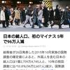 LINEニュースで。の画像