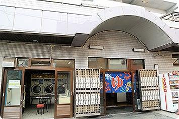 東京都足立区のニュース BIGLOBEニュース