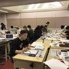 大阪芸術大学での授業の画像